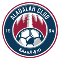 Ал Адал - Logo