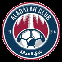 Al Adalah - Logo