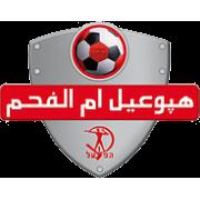 Апоел Ум Ал Фахм - Logo