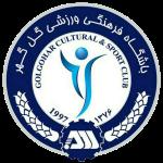 Gol Gohar - Logo