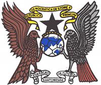 Сао Томе и Принсипе - Logo