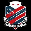 Консадоле Сапоро - Logo