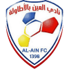 Ал Аин - Logo