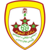 Ал Нажуум - Logo