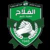 Алфалах Атбра - Logo