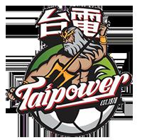 Taiwan Power Co. - Logo