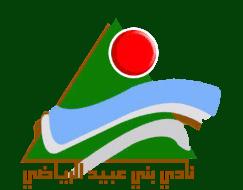 Bani Ebaid - Logo