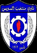 Montakhab Suez - Logo