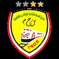 Sekka Al Hadid - Logo