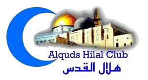Hilal Al-Quds - Logo