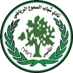 Shabab Alsamu - Logo