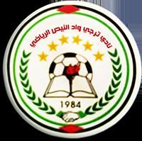 Тараджи Уади Ал-Нес - Logo