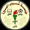 Ал Бирех - Logo