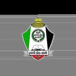 Jabal Al Mukaber - Logo