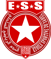 Sahel - Logo