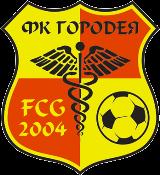 Городея Резерви - Logo