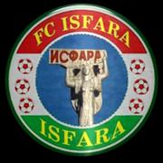 Исфара - Logo