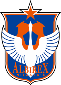 Албирекс Ниигата - Logo