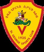 Kedus Giorgis - Logo