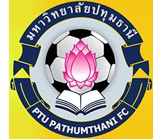 Pathum Thani University - Logo