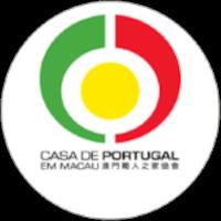 Casa De Portugal - Logo