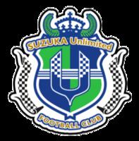 Судзука Ънлимитед - Logo