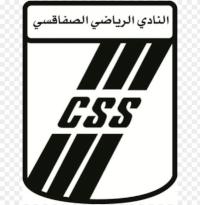SS Sfaxien - Logo