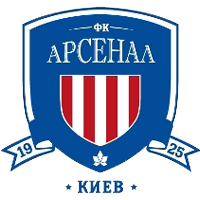 Arsenal Kiev - Logo