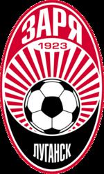 Заря Луганск - Logo