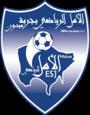 ES Jerba Midoun - Logo