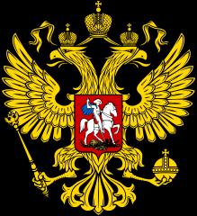 Русия - Logo