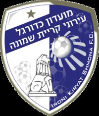 Кирьят-Шмона - Logo