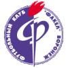 Факел 2 - Logo