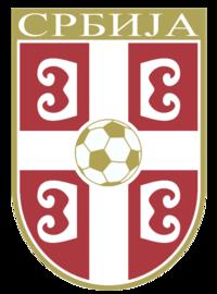 Сърбия - Logo
