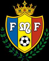Молдова - Logo