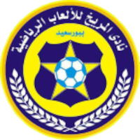 Merrikh SC (EGY) - Logo