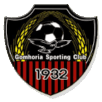 Ghomhoreyet Shebin - Logo