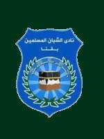 Shaban Muslim - Logo