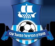 Hapoel Acre - Logo