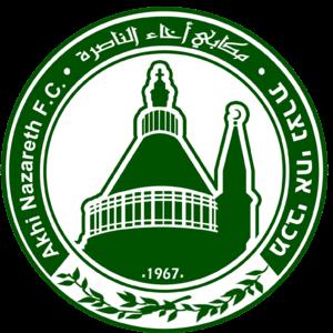 Ahi Nazareth - Logo