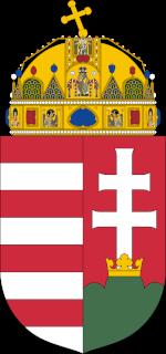 Hungary U21 - Logo
