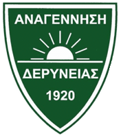 Анагениси Деринея - Logo