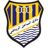 Sahel (KSA) - Logo