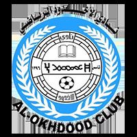 Al Akhdood - Logo