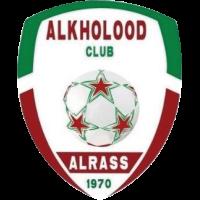 Al Kholood Club - Logo