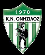 Onisilos Sotiras - Logo