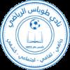 Tubas - Logo