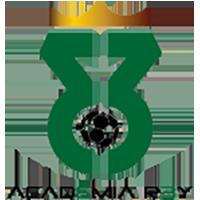Academia Rey - Logo