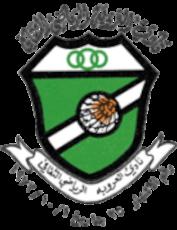 Al Oruba (UAE) - Logo