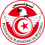 Тунис - Logo